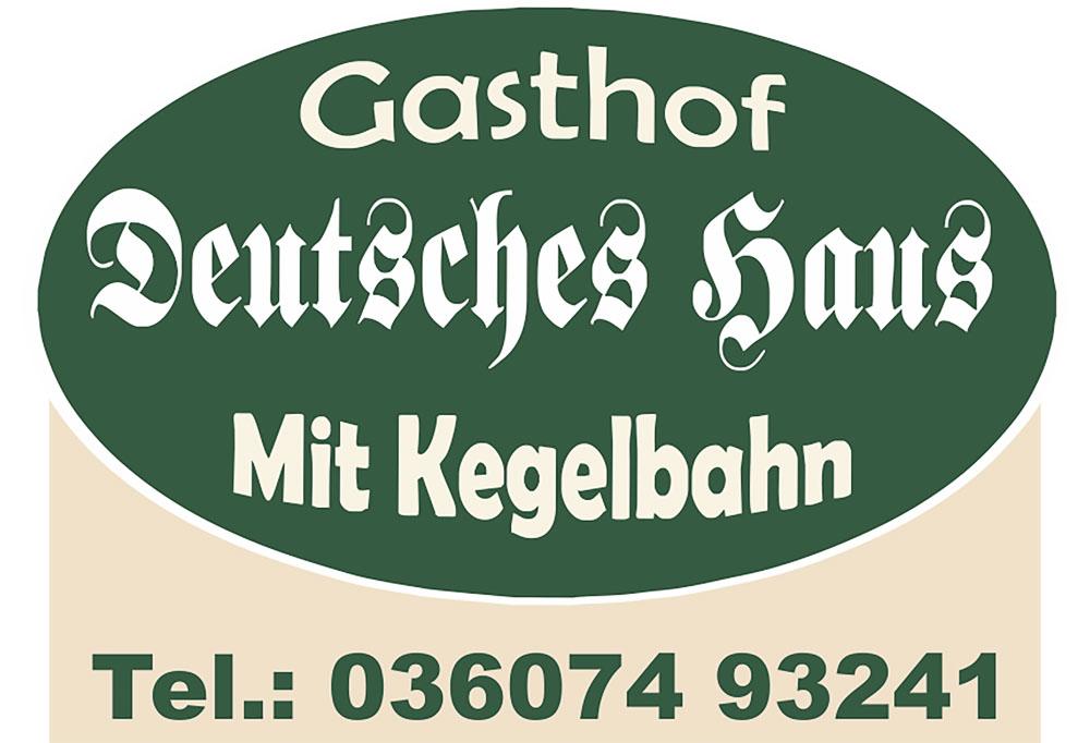 Partner Deutsches Haus